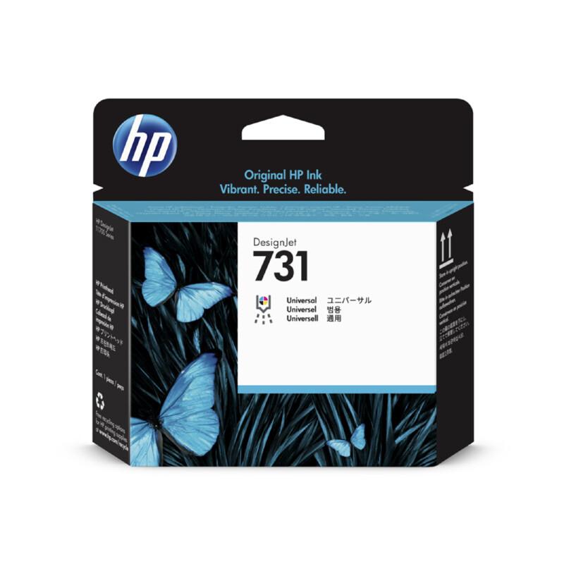 HP 731 Tete impression